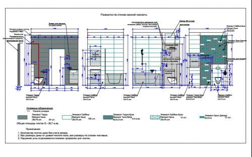 Дизайн проект двухкомнатной квартиры.